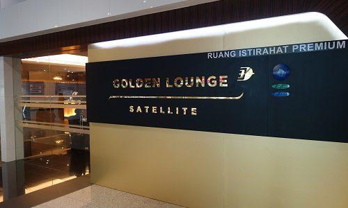 クアラルンプール空港でファーストクラスラウンジを利用してみた!マレーシア航空の最高峰のラウンジ。