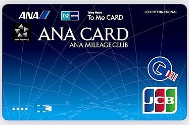 ANA JCB ソラチカカードを解約する前にやっておくこと。