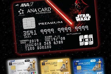ANA JCBカードにスターウォーズデザインが登場!スマホ20%キャッシュバックも対象!