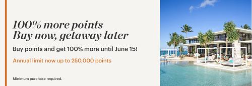 IHGポイント購入で100%ボーナスセール。単価0.54円で6月15日まで。