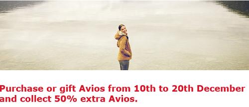 イベリア航空Aviosが50%ボーナスセール!単価1.5円で12月20日まで。