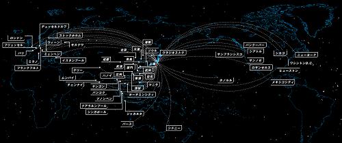 ANA国際線の就航都市