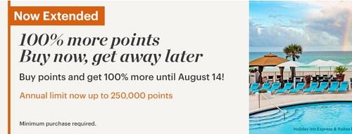 【延長】IHGポイント購入で100%ボーナスセール開始。8月14日まで。おすすめの使い道を紹介!