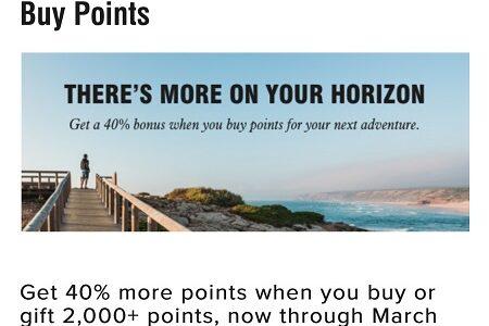 マリオットポイント購入セール開始!3月22日まで40% or 50%ボーナス!