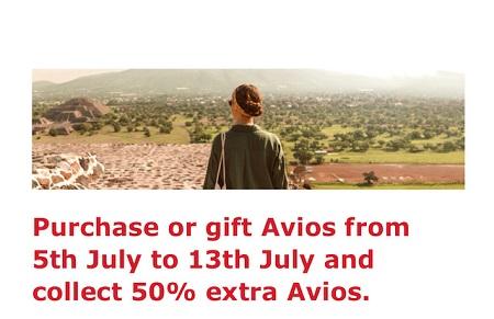イベリア航空Aviosが50%ボーナスセール開始!単価1.6円で7月13日まで。