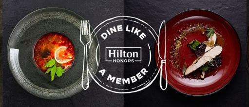 ヒルトンの宿泊キャンペーン、セールまとめ。キャッシュバック、レストラン割引特典など。