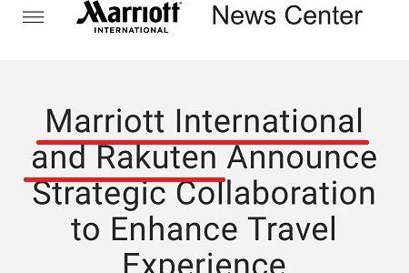 マリオットと楽天が提携へ。予約、ポイント、宿泊実績はどうなる?